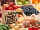 2017年中国国际高端食品展