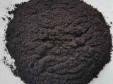 有机肥 有机肥料 吉林有机肥厂家 田庄主