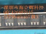 60V降压LED恒流芯片PT4121外置mos管 车灯IC