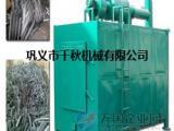 原木炭化炉