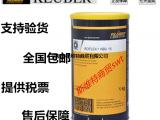 原装进口克鲁勃ISOFLEX NBU15高速轴承润滑脂