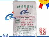 广西厂家大量批发 重质碳酸钙粉 塑胶 涂料 密封胶用碳酸钙