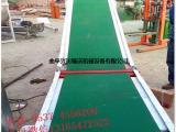 定做中小型工业皮带输送机 耐高温皮带输送机参数x7