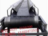定做桶装水皮带输送机 高距离皮带输送机x7