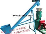 高距离螺旋提升机 石膏粉螺旋提升机规格X7