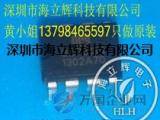 OCP8153D双绕组大功率led恒流驱动电源芯片