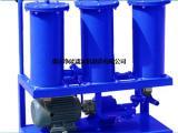 推车式滤油机,推车滤油机,轻便式滤油机,滤油车