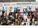 2018年上海(国际)灯光及照明设计展览会【博华建材展】