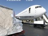 深圳到中东空运 阿联酋空运怎么走