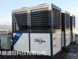 北京超低温空气能热泵改造哪家公司好