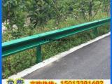厂家直供高速公路防撞栏 工程临用波形护栏 公路护栏波形梁钢板