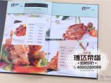 江津菜谱制作|设计公司推选捷达菜单设计公司