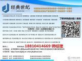 我想收购一家北京的空壳投资公司需要多少钱