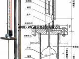 徐州艾迪UZ-C型不锈钢304磁翻板液位计顶装式侧装式供应