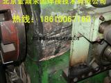 铸铁泵体渗漏焊接