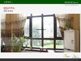供应上海铝合金门窗--80断桥铝推拉窗