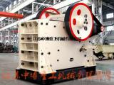【供应CJ系列颚式破碎机】优质CJ系列颚式破碎800吨/时