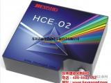 东莞紫外光谱仪|捷扬光电|光纤光谱仪
