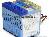 热电偶热电阻隔离栅MTL5581/5582/5599
