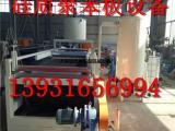硅质复合板设备,硅质板生产线,改性EPS渗透板设备价格