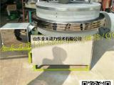 石磨桌 各种凿刻 纹路清晰可见 金禾石磨厂家