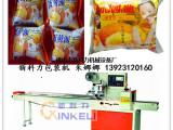 蛋黄派包装机、绿豆饼包装机、充气食品包装机