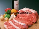 天烨烤肉灌肠肉增重填充剂肉制品注射粉提高出品率专用原料