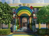 沙坪坝幼儿园装修公司|沙坪坝大学城幼儿园装饰设计|爱港装饰
