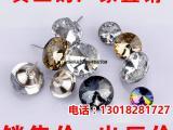 软包钻石水晶扣