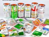 农药塑料袋包装袋_水溶性农药包装膜_长虹杀菌杀虫剂自动包装