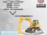 多功能轮式挖掘机 宝鼎95多功能轮式挖掘机