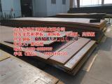 耐磨板生产厂家、耐磨板、亿锦天泽(多图)