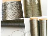 法国进口耐高温金属线 不锈钢纤维长丝 高温金属捻线