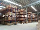 重型组合货架(仓储设备-物流货架)重型组合货架