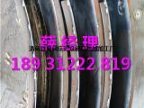 防护流水槽模具 防护急流槽模具常年加工生产