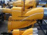 混凝土泵车三一中联泵车配件S管