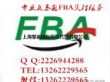 英国FBA\美国FBA头程海运到英国_海运到英国价格