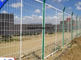 变电站护栏安装 钢丝护栏厂家蓝白色围栏定制