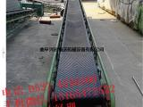 热销转弯皮带输送机 无接缝皮带输送机规格x7