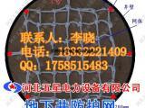 地下热力井安全防坠网 聚乙烯窨井防坠网 排水井窨井杆