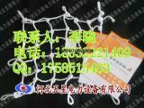 高质量排水井防坠网 兜住生命的安全网 丙纶防坠网厂家