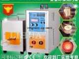 力华感应加热设备简易 厂家自制 产品效率好