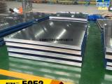 5052铝板价格 5052铝板多少钱 5052铝板厂家