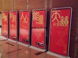上海POP门型广告海报展架销售