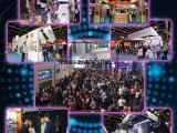 香港湾仔春季电子展-2018香港贸发局电子展-展位预订