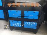 活性炭废气处理环保箱废气净化器 工业废气处理干式漆雾净化设备
