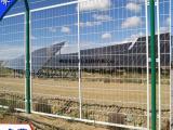 厂区为界隔离网价钱 光伏发电区域围栏 钢丝网定制