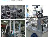 力泰科技CCD视觉检测系统 南京机器视觉检测
