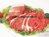 天烨混合肉片重组技术重组鱼肉原料耐煮不散碎肉重组原料TG酶