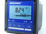 在线溶解仪厂家、进口溶解氧变送器价格、DO-9100分析仪